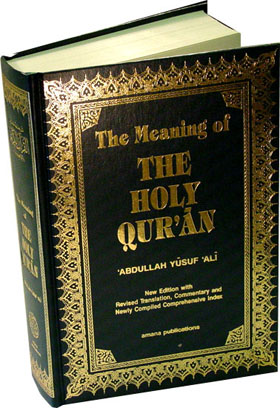 holy quran essay in english The quran and modern science: compatible or incompatible by: dr zakir naik  ever since the dawn of human life on this planet, man has always sought to.