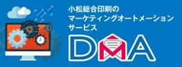 dma_top