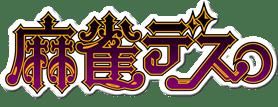 mjdesu_title02