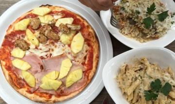 vapiano-glutenfreies-pizza-und-pasta-angebot-erfahrungsbericht2016-20