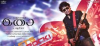 isai-movie-review