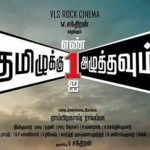Tamizhukku En Ondrai Aluthavum Movie Review