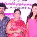 Andrea Launches Vanessa Sanitary Napkin Stills