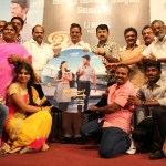Iru Kadhal Oru Kadhai Audio Launch Stills