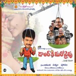 dollar-ki-maro-vaipu-telugu-movie-hot-posters (1)