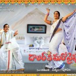 dollar-ki-maro-vaipu-telugu-movie-hot-posters (21)
