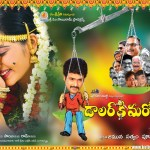 dollar-ki-maro-vaipu-telugu-movie-hot-posters (36)