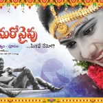 dollar-ki-maro-vaipu-telugu-movie-hot-posters (6)