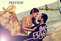 thanioruvan-movie-preview