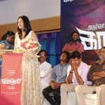 Kanithan Movie Audio Launch Photos (1)