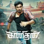 Kanithan Movie Posters (3)