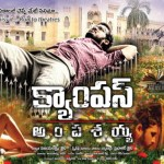 Campus Ampasayya Telugu Hot New Posters (2)