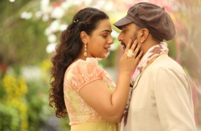 mudijna-ivana-pudi-movie-stills (3)