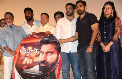 Saithan Movie Audio Launch Photos (65)