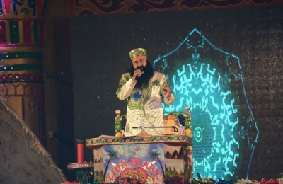 Hind Ka Napak Ko Jawab MSG Lion Heart-2 Trailer Launch (6)