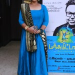 Panjumittai Audio & Trailer Launch Photos (3)