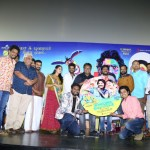 Panjumittai Audio & Trailer Launch Photos (33)