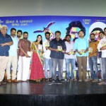 Panjumittai Audio & Trailer Launch Photos (34)