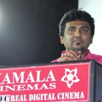 Panjumittai Audio & Trailer Launch Photos (6)