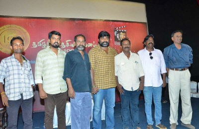 Vijay Sethupathi gifts Gold Coins For Senior Member In Film Industries (19)
