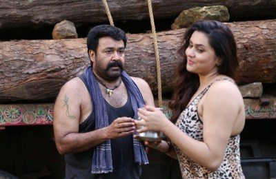 Puli Murugan Movie Stills (38)