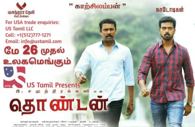 Thondan-movie-review