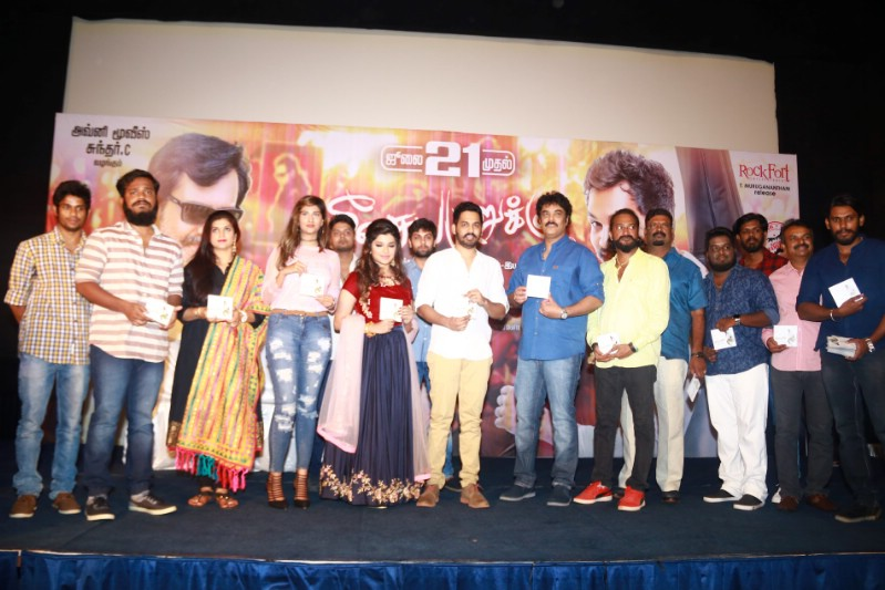 Meesaya Murukku Grand Audio & Trailer Launch Stills (1)