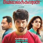 Velaikkaran Movie (28)