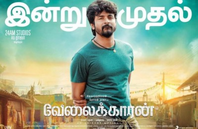 Velaikkaran Movie