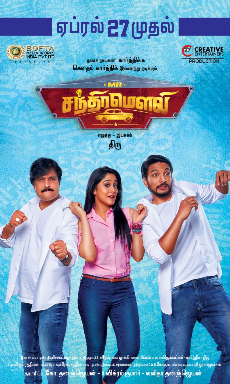 Mr.Chandramouli Movie (2)