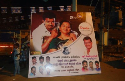 Vijay Fans Welfare Activities (5)