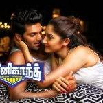 Ghajinikanth Movie (2)