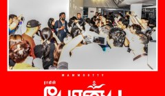 Peranbu Asian Premiere Show