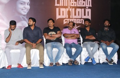 Marainthirunthu Parkum Marmam Enna Movie Press Meet Photos (10)