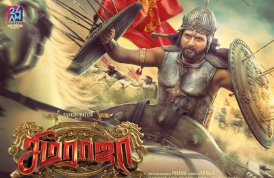 seemaraja-review