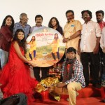 Chithirame Solladi Audio Launch (25)