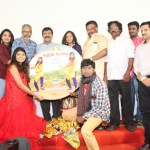 Chithirame Solladi Audio Launch (27)