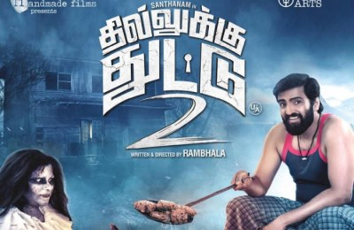 dhillukku-dhuttu-2-review