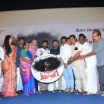 Meendum Yathra Movie Audio Launch (71)
