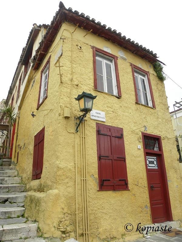 Anafiotika Old house