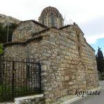 Ένα φωτογραφικό ταξίδι στην Κύπρο
