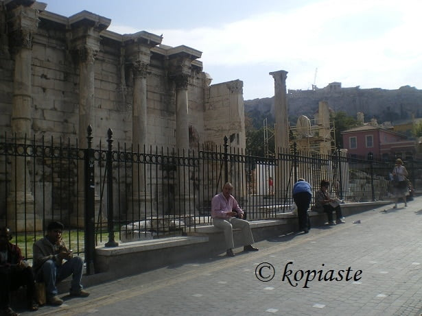 Hadrians Library1