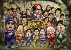 MBC / Infinite Challenge