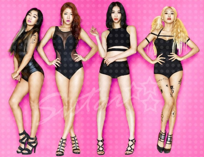 Image: SISTAR / Starship Entertainment