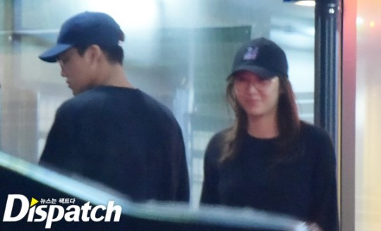 kai and krystal dating confirmed