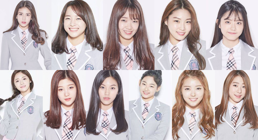Netizens Suspect This Rookie Member Of IOI ...