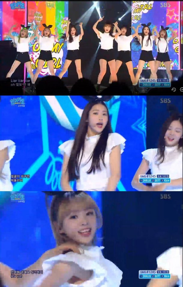 Image: SBS 'Inkigayo' broadcast capture