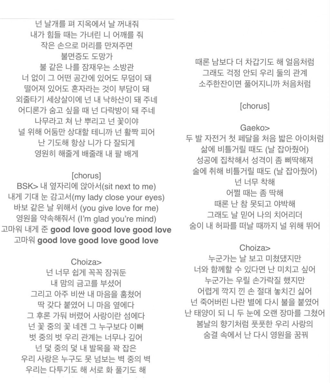 Dynamic Duo (South Korean duo) - Wikipedia