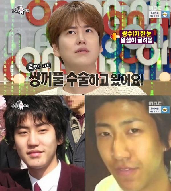 Image: Kyuhyun on Radio Famous person / MBC