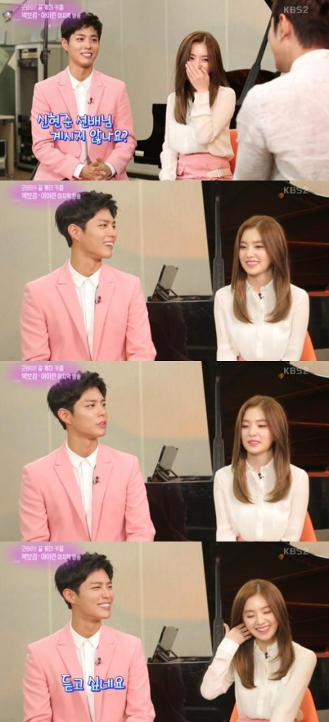 Image: Former Song depository financial institution MCs Park Bo Gum and Irene getting interviewed on Entertainment Weekly
